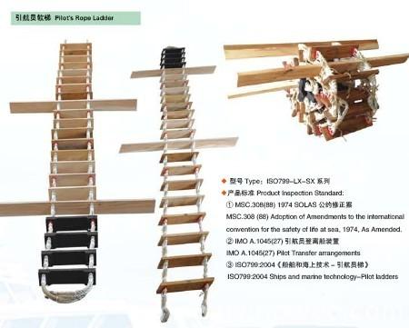 Wood Rubber Material Marine Pilot Rope Ladder Boarding