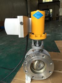 China IP67 Marine Steel Products Rotary Actuator Used Valve Remote Control System supplier